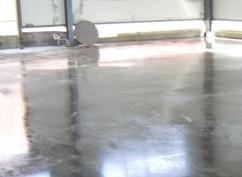 Водонепроницаемые покрытия или пропитки для бетона мастика битумная готовая к применению мб-8