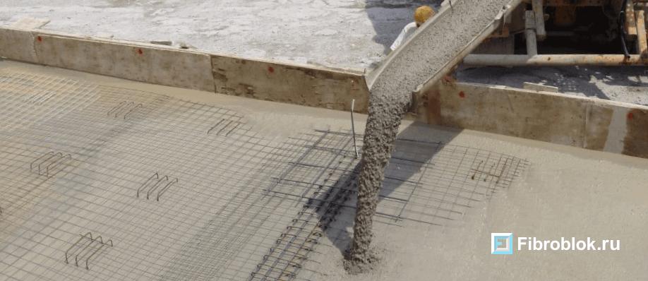 Для чего используются добавки в бетон и раствор