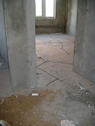 Акт осмотра жилого / нежилого помещения (скачать образец)